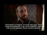 Великолепный век (2011) серия 21