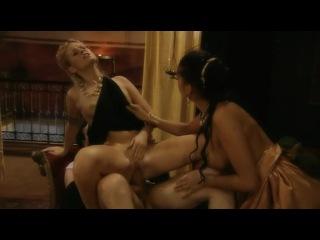 РИМ-порно фильм